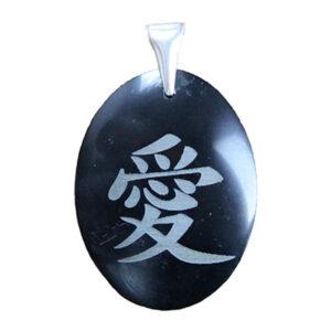 "black jade engraved pendant ""chinese love word"" DGJ-AM02-ovm"